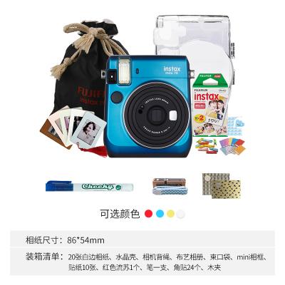 富士(FUJIFILM)INSTAX 拍立得 相机 一次成像相机 mini70相机 冰晶蓝 奢华套餐二(含20张胶片)