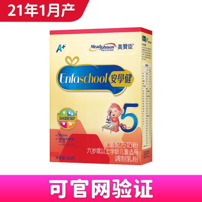 【2021年1月产】美赞臣(MeadJohnson)安学健A+5段400g儿童配方奶粉调制乳粉*1盒装