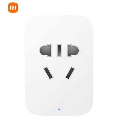 【小米苏宁旗舰店】小米 米家智能插座2 蓝牙网关版 智能定时|用电统计|过载保护    43.9元