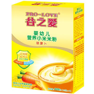 谷之爱小米米粉 胡萝卜营养婴幼儿维生素 婴儿225g盒装宝宝辅食