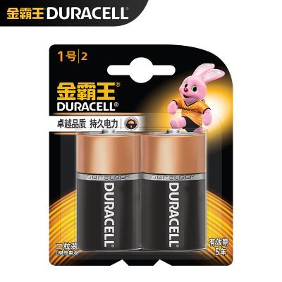 金霸王(Duracell) 1号碱性电池干电池2粒装(适用于血压计/血糖仪/电动玩具)