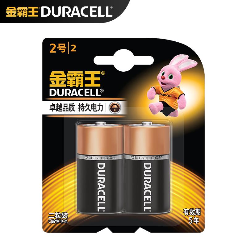 金霸王(Duracell) 2号电池2粒装(碱性电池)(适用于血压计/血糖仪/电动玩具)