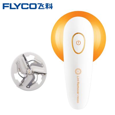 飞科(FLYCO)毛球修剪器 FR5223 (橙色)另配1个刀头