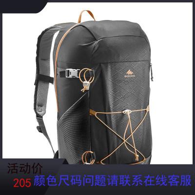 迪卡侬运动背包男登山包女户外休闲双肩包旅行装备轻便大容量QUBP
