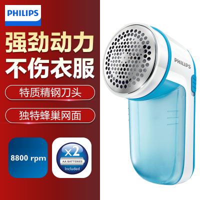 飞利浦(Philips)毛球修剪器 家用电池式去毛球器 衣服除毛器 剃毛机 打毛剪毛器GC026
