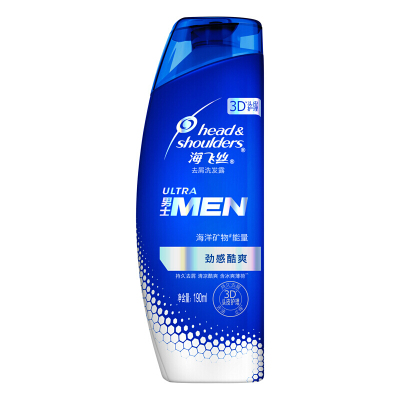 海飞丝(Head & Shoulders) 男士去屑洗发露 劲感酷爽型190ML