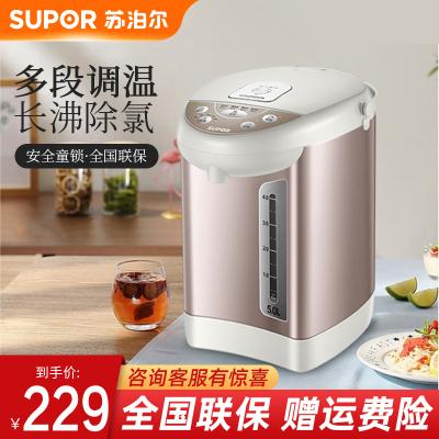 苏泊尔(SUPOR)电水瓶电热水瓶 5L大容量调温家用烧水壶全自动断电 智能恒温保温电水壶SW-50T60A