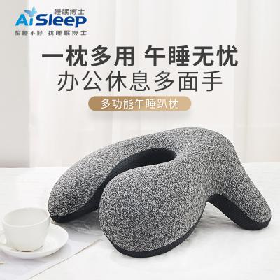 睡眠博士(AiSleep) 多功能午睡趴枕 学生办公车载趴枕靠垫 午睡神器 护腰靠垫