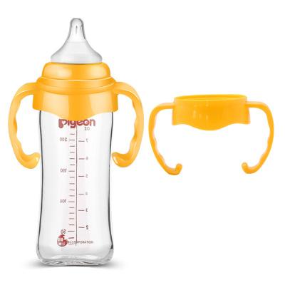 贝亲奶瓶配件宽口奶瓶手柄宽口径吸管配件把手ppsu通用手把黄色