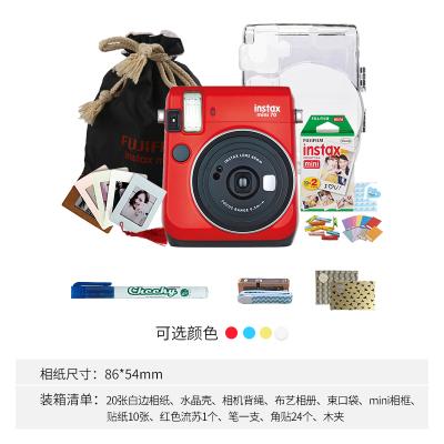 富士(FUJIFILM)INSTAX 拍立得 相机 一次成像相机 mini70 相机 烈焰红 奢华套餐二(含20张胶片)