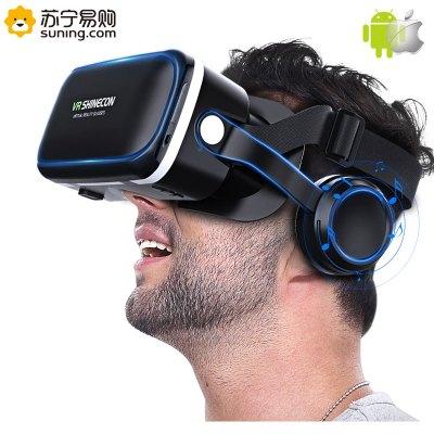 六代升级版原装正品G04E单机一体机VR眼镜VR安卓苹果VIVO小米华为OPPO通用VR资源
