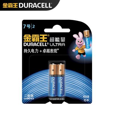 金霸王(Duracell )数码电池 碱性电池 7号电池 超能量2粒装 1.5V