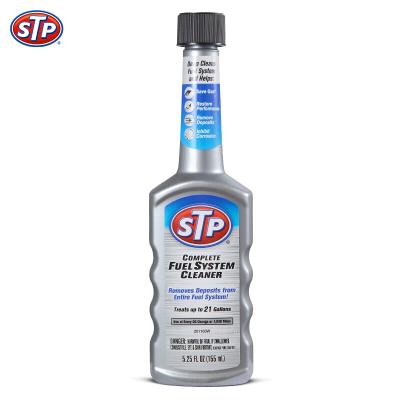 STP 全动力油路通燃油宝汽油添加剂 美国原装进口 155ml/瓶
