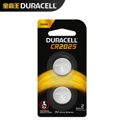 金霸王(Duracell)CR2025 锂电池(纽扣电池)2粒装(适用于车门遥控器/薄型遥控器/手表血糖测试仪)