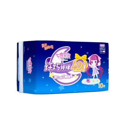 七度空间(SPACE 7)纤巧420mm甜睡 超长夜用卫生巾420mm*10片