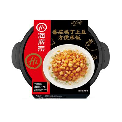 海底捞 番茄鸡丁土豆方便米饭 272g*1碗 *3件39.9元 (合13.3元/件)