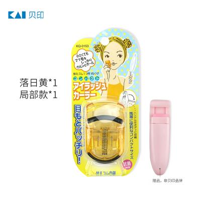 kai贝印 【送局部睫毛夹】便携式日本人气迷你睫毛夹附替换橡皮圈(多色可选)KQ-0153