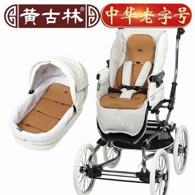 黄古林古藤婴儿推车凉席坐垫夏季宝宝透气藤席儿童手推车坐垫