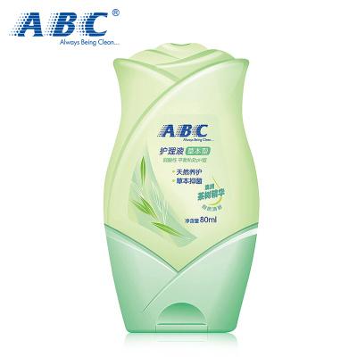 【ABC旗舰店】ABC卫生护理液 80ml装 KMS草本护理配方 私处洗液