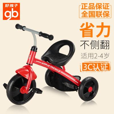 好孩子(gb) 儿童三轮车1-2-3-4岁童车宝宝三轮脚踏车男童女童三轮自行车幼儿幼童玩具车 SR130