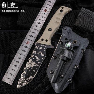 HX OUTDOORS汉道户外特战小刀D2钢高硬度战术野外求生军刀刀具防身军工刀直刀