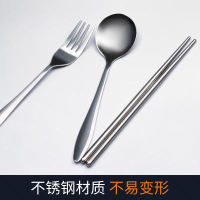 公狼(Hewolf)学生旅行用餐具三件套 不锈钢勺子筷子叉套便携式帆布袋套装