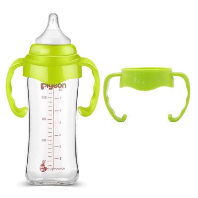 贝亲奶瓶配件宽口奶瓶手柄宽口径吸管配件把手ppsu通用手把