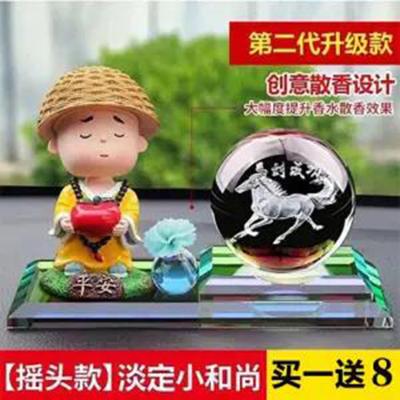 """2020""""金春""""中山车展攻略(光阴+地址+门票)"""