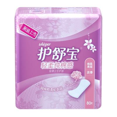 护舒宝轻柔纯棉感轻薄卫生护垫 纯棉般柔软表层 淡香80片
