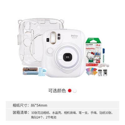 富士(FUJIFILM)INSTAX 拍立得 相机 一次成像 mini25白色富士小尺寸胶片相机 精美装(含10张胶片)