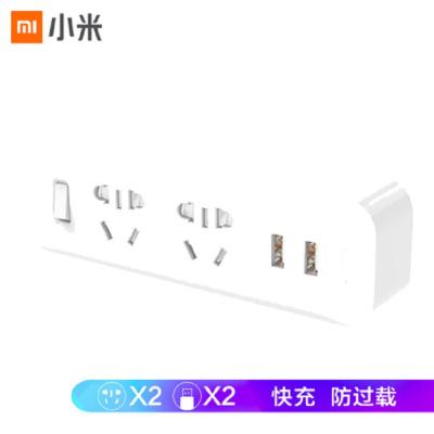 小米 米家二位转换器 (含2口USB2A快充) 小米 米家二位转换器 (含2口USB2A快充)
