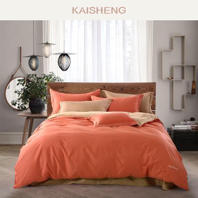 凯盛家纺 纯棉60支贡缎撞色床上用品套件 全棉床单四件套欢乐时光