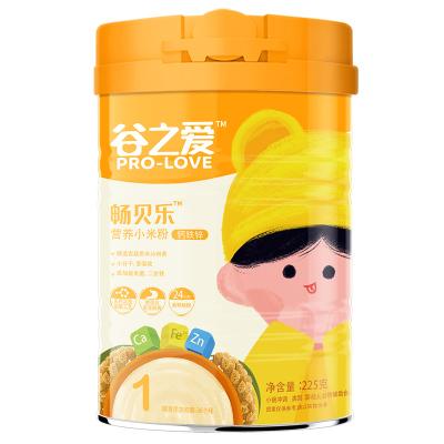 谷之爱 PRO-LOVE 沁州黄小米米粉畅贝乐桶装钙铁锌225g宝宝辅食米糊