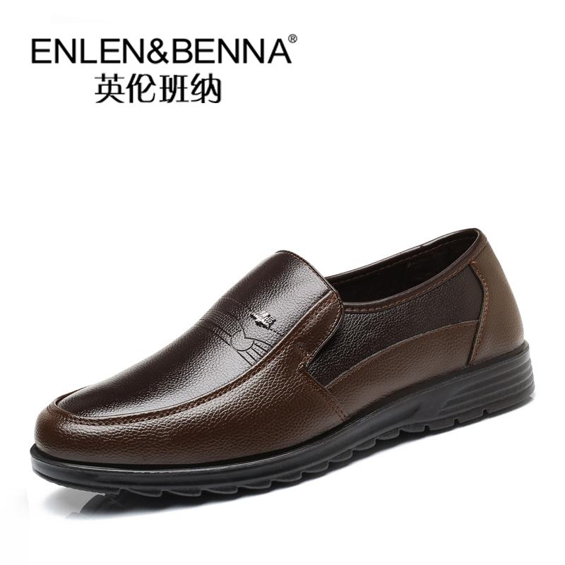 英伦班纳(ENLEN&BENNA)新款办公室男鞋时尚超纤皮商务鞋 男款工装轻质圆头皮鞋男士潮流百搭休闲鞋男鞋