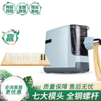 九阳(Joyoung) 面条机 JYS-N7V 3分钟快速出面 全钢螺杆 自动和面机 压面机