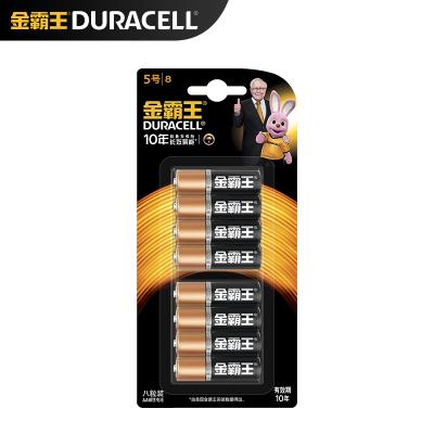 金霸王(Duracell) 5号碱性电池干电池8粒装(适用于血压计/血糖仪/电动玩具)