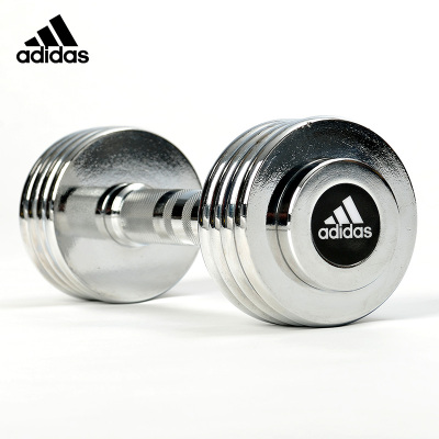 Adidas阿迪达斯 哑铃 男女士可拆卸电镀高光家庭哑铃片单只运动健身器材1-5kg重量可调哑铃套装