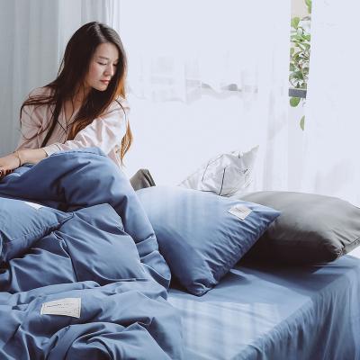 迎馨 磨毛三件套单人床上用品纯色套件学生宿舍床单被套枕套