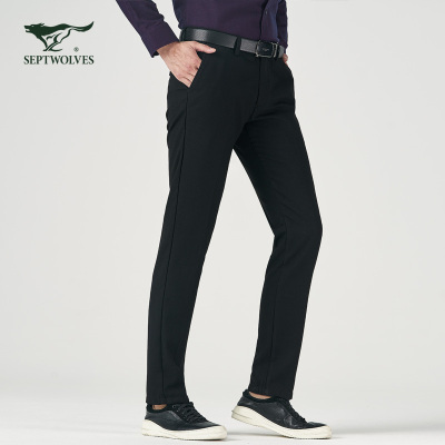 七匹狼西裤时尚商务休闲无褶直筒纯色男士西裤潮流男装裤子