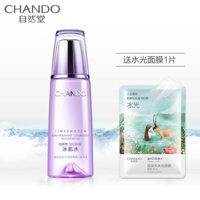 (CHANDO)自然堂爽肤水 凝时鲜颜冰肌水160mL 清爽型