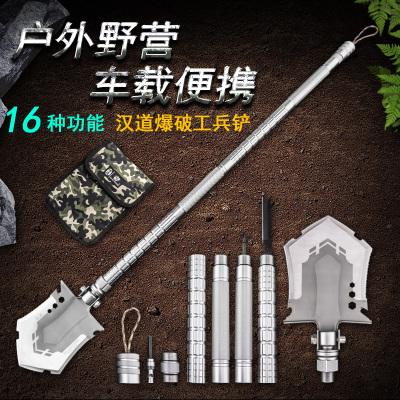 HX OUTDOORS汉道爆破铲plus多功能中国工兵铲折叠户外特种兵工铲铁锹军版原品军工铲