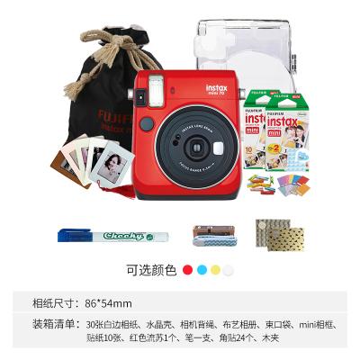 富士(FUJIFILM)INSTAX 拍立得 相机 一次成像相机 mini70 相机 烈焰红 精美套餐三(含30张胶片)