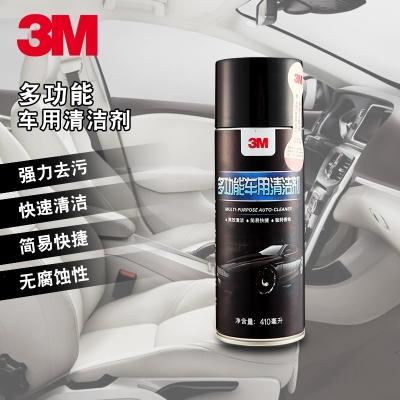 3M(3M)_泡沫清洁剂车用多功能沙发顶棚剂汽车内饰清洗剂用品 黑瓶泡沫1瓶 抖音