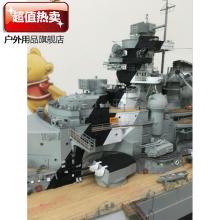 军舰模型上色_军舰模型图片_军舰模型图片大全第2页_苏宁易购