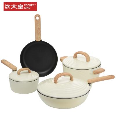 炊大皇(COOKER KING)年轮系列套装锅四件套(炒锅、煎锅、汤锅、奶锅)(米白色)TZ04NLB