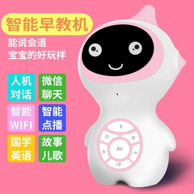 小可 智能早教故事机智能机器人WIFI语音对话机器人玩具男孩女孩学习教育机 粉色