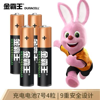 金霸王(Duracell)7号电池 镍氢充电电池 1.2v 4粒装数码电池 玩具车/血压计/挂钟/鼠标/电视空调遥控器等