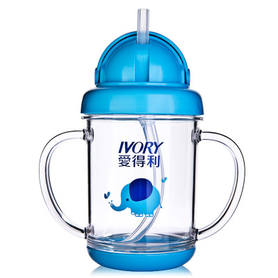 爱得利儿童水杯Tritan特丽透吸管杯宝宝带手柄200mL水杯学饮杯F99 蓝色
