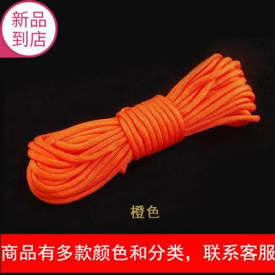 汉道战术手环伞绳手链户外多功能求生装备野外生存防身绳子晾衣绳