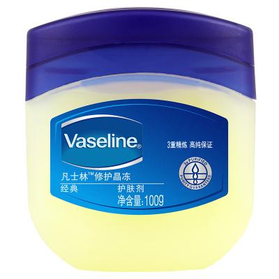 凡士林(VASELINE)经典修护晶冻100g 保湿补水 【联合利华】